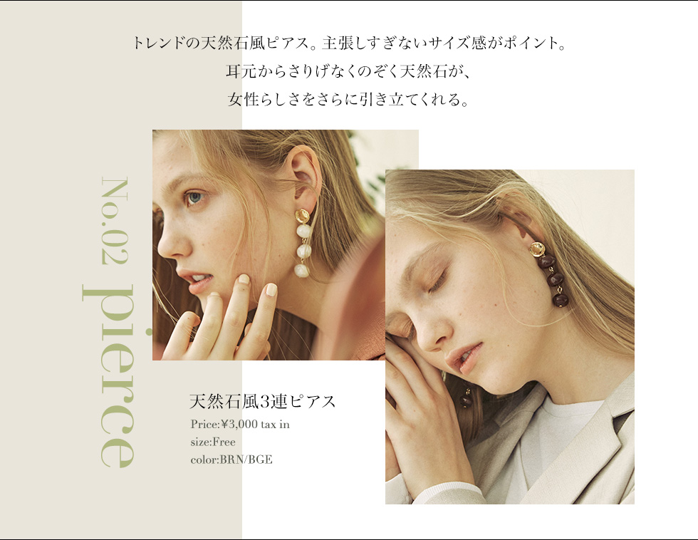 Accessory Collection pierce