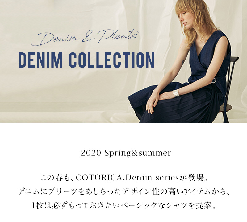 DENIM COLLECTION title