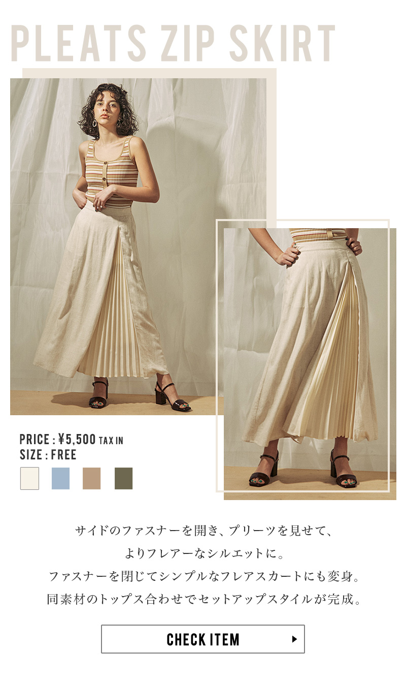 pleats item selection