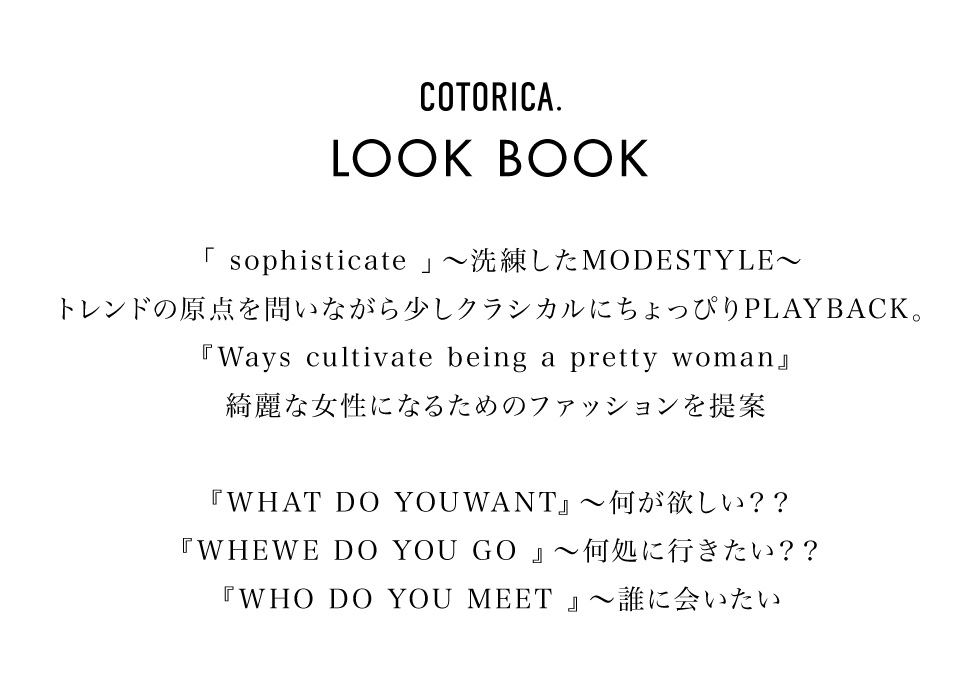 LOOK BOOK title
