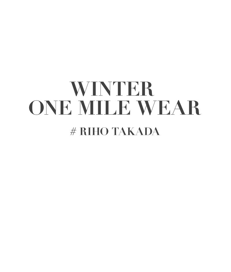 WINTER ONE MILE WEAR #RIHO TAKADA 1