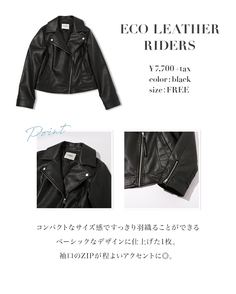 BLACK LEATHER RIDERS feat.RIHO TAKAD